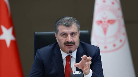 Минздрав Турции заявил, что Анкара не отказывается от российской вакцины