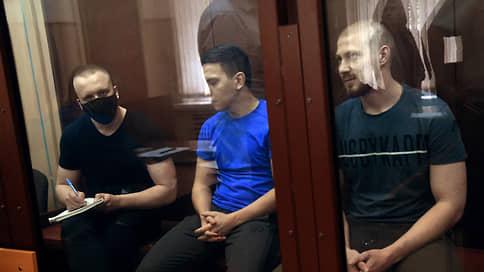 Мосгорсуд отложил начало процесса по делу задержавших Голунова экс-полицейских