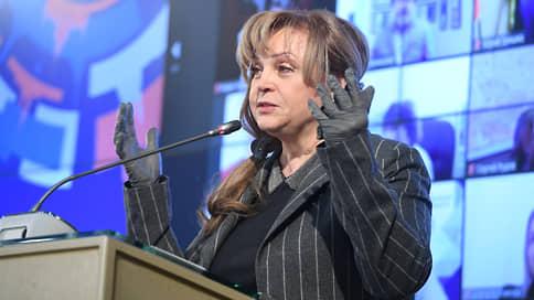 ЦИК рекомендовал избиркомам в регионах отказаться от придомового голосования