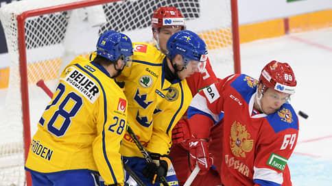 Россия победила Швецию на старте Кубка «Первого канала»