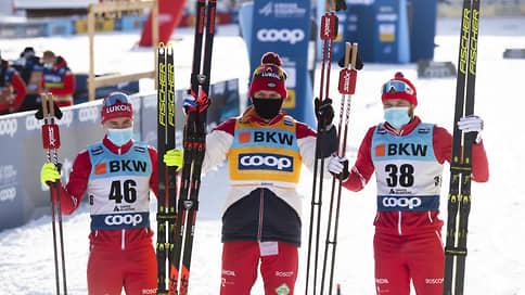 Российские лыжники заняли весь пьедестал гонки на 15 км на этапе Кубка мира в Давосе