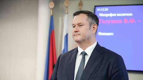На бывшего вице-губернатора Краснодарского края завели уголовное дело