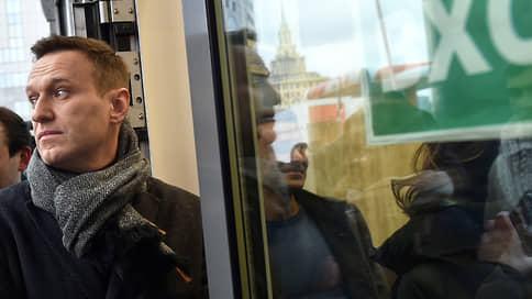 СКР возбудил против Навального новое уголовное дело о мошенничестве