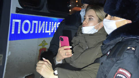 Соболь задержали у дома якобы причастного к отравлению Навального