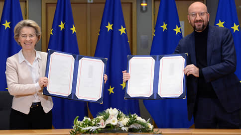 Лидеры ЕС подписали соглашения по «Брекситу»