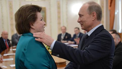 Путин подписал закон об обнулении президентских сроков