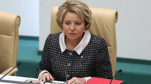 Матвиенко: послание Путина станет обращением «нового времени»