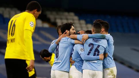 «Манчестер Сити» обыграл «Боруссию» в 1/4 финала Лиги чемпионов