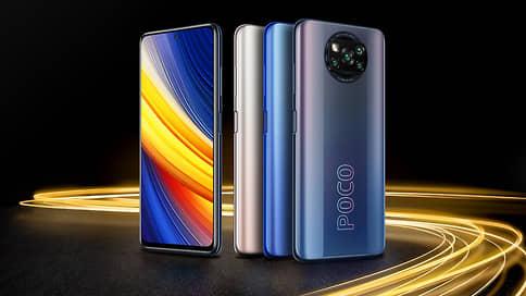 Xiaomi начала продажу на российском рынке нового смартфона X3 Pro