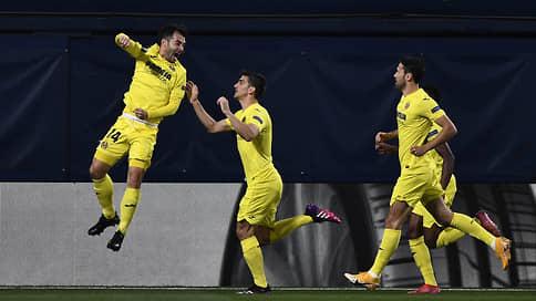 «Вильярреал» обыграл «Арсенал» в матче Лиги Европы
