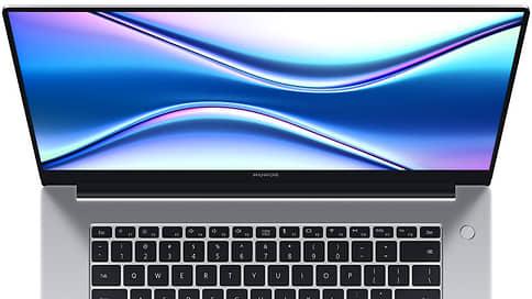 Honor представил новые ноутбуки X 14 и X 15 семейства MagicBook