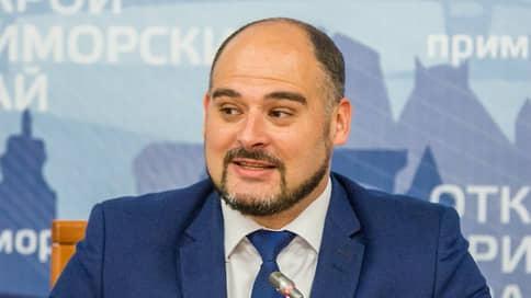 Врио мэра Владивостока станет вице-премьер Приморья