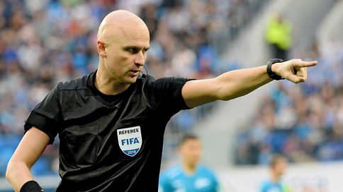 Сергей Карасев назначен главным арбитром матча Италия—Швейцария на Евро-2020