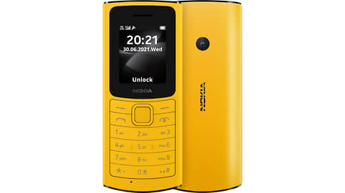 Кнопочные телефоны Nokia с поддержкой 4G появились в России