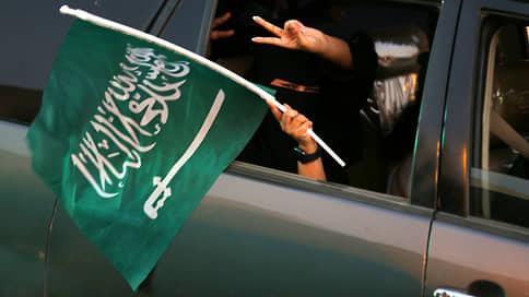 Саудовская Аравия открывает границы с Катаром