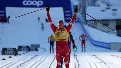 Большунов выиграл пятую гонку подряд на «Тур де Ски»