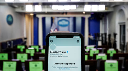 Twitter навсегда заблокировал аккаунт Дональда Трампа
