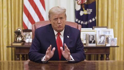 Трамп призвал к объединению на фоне объявления импичмента