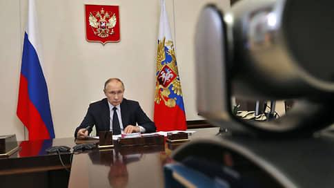 Путин поздравил Следственный комитет с десятилетием