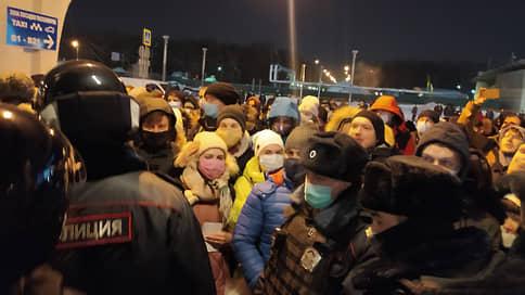 Полиция вытолкала сторонников Навального из здания аэропорта