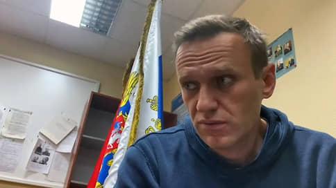 Навального доставили в СИЗО «Матросская Тишина»