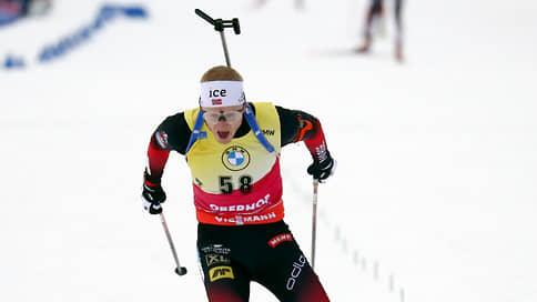 Йоханнес Бё выиграл спринт на этапе Кубка мира по биатлону