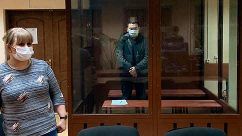 В Москве суд арестовал на два месяца участника протеста 23 января