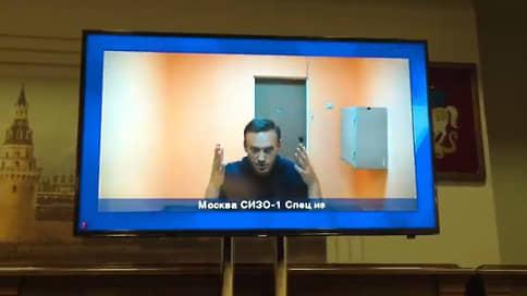 Мособлсуд оставил Навального в СИЗО