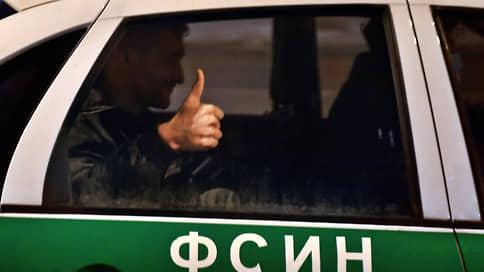 Соболь и Олега Навального отправили под домашний арест