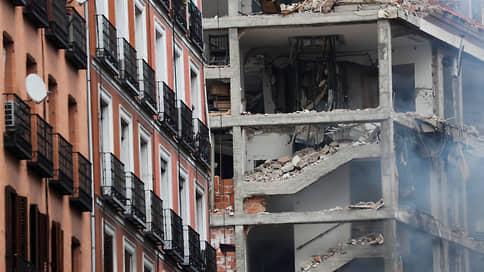Несколько человек погибли при взрыве в центре Мадрида