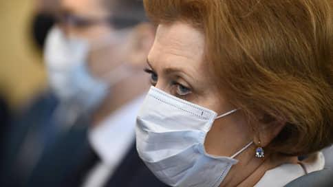 Попова заявила о тренде на снижение заболеваемости COVID-19