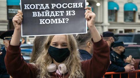СКР возбудил уголовное дело из-за призывов к участию в акции 23 января
