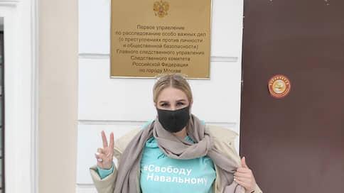 СКР предъявил Соболь обвинение по делу о нарушении санитарных норм на митинге