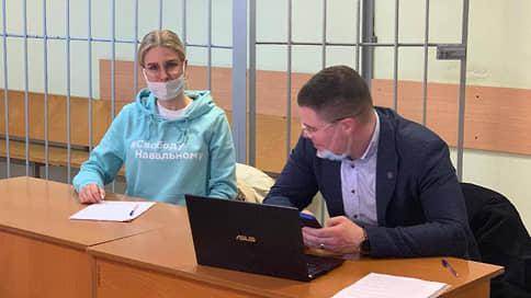 Соболь оштрафовали на тысячу рублей за неповиновение полиции