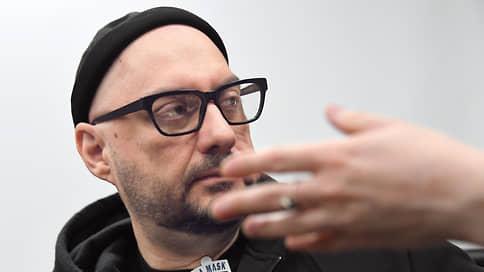 Серебренников подтвердил уход с поста худрука «Гоголь-центра»