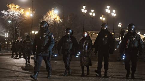 В центре Москвы на акции в поддержку Навального начались задержания