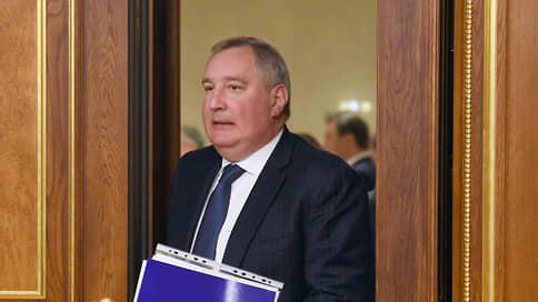Рогозин: в России создадут холдинг космического приборостроения