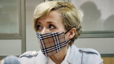 Активистка «Открытой России» Шевченко получила четыре года условно