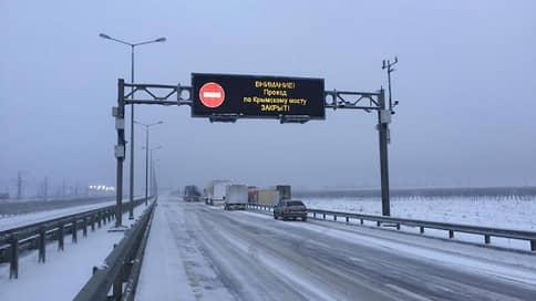 В Крыму не смогли очистить от снега «Тавриду» и ввели режим ЧС