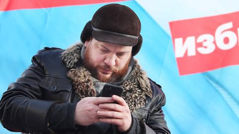 СКР попросил заочно арестовать Леонида Волкова