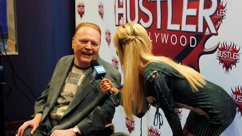 В США умер владелец журнала Hustler Ларри Флинт