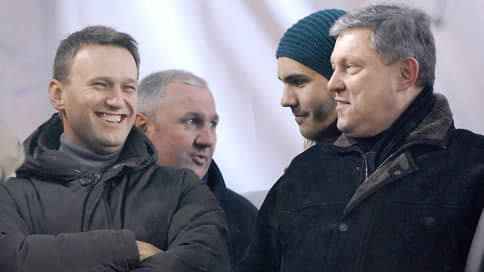 Явлинский о Навальном: никаких личных нападок