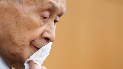 Глава оргкомитета Олимпиады в Токио объявил об отставке