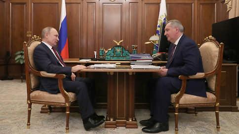 Рогозин сообщил Путину о планах по пилотируемой лунной программе