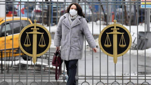 Мосгорсуд прекратил дело врача Мисюриной об убийстве по неосторожности