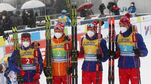 Российские лыжники заняли второе место в эстафете на чемпионате мира