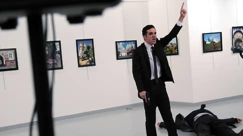 Суд в Анкаре вынес приговор по делу об убийстве российского посла