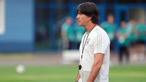Лёв уйдет с поста главного тренера сборной Германии после Евро-2020