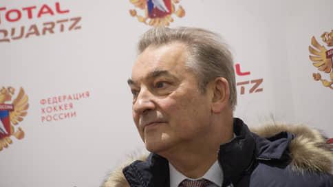 Третьяк покинул совет Международной федерации хоккея
