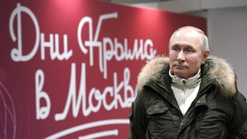 Путин предложил Байдену продолжить дискуссии в прямом эфире